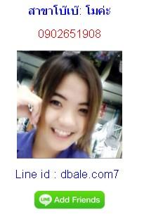 น้องโม by meemiewonder ขายส่งเครื่องสำอางค์ถูกที่สุดในไทย