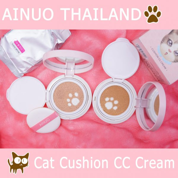 Ainuo Cat Cushion cc cream แมวเหมียว A523