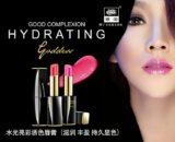 J6057 ลิปสติก ไอนุโอ goddess aqua light shine lipstick